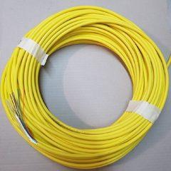 Kabel fiber optik 8 core indoor